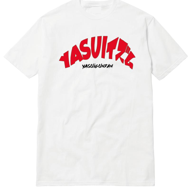 YASUIイズム Tシャツ by kisobar
