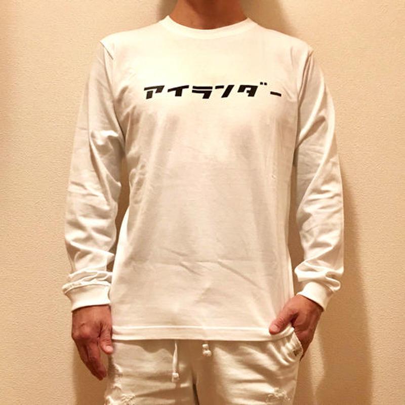 ISLANDER/アイランダー 『 カタカナアイランダー 』 ロングスリーブTシャツ