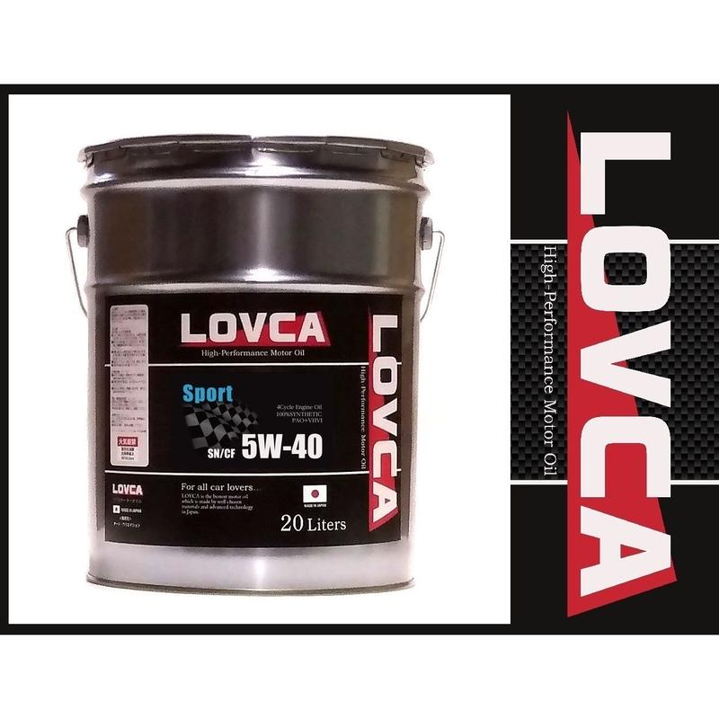 ラブカオイル LOVCA SPORT 5W-40 20L