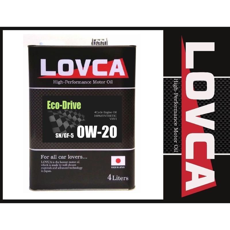 ラブカオイル LOVCA ECO-DRIVE 0W-20 4L
