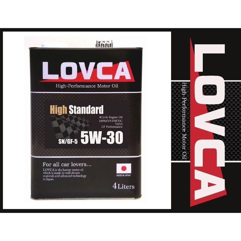 ラブカオイル LOVCA HIGH-STNDARD 5W-30 4L