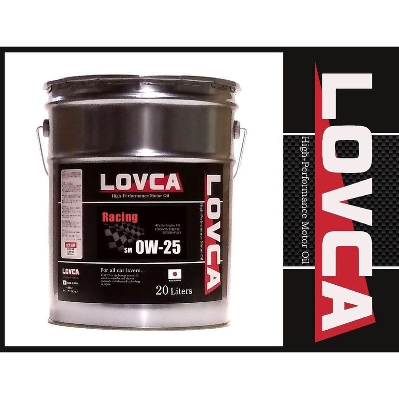 ラブカオイル LOVCA RACING 0W-25 20L