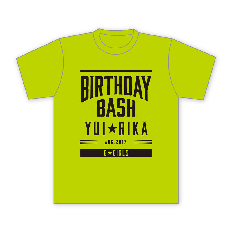 BD BASH GRN&BLK