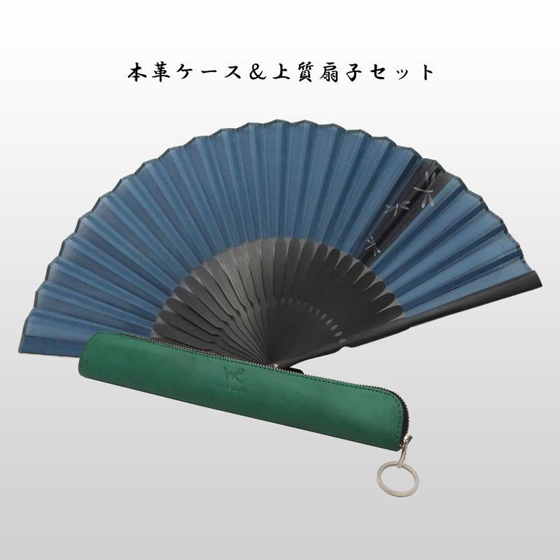 SENS Caes&Sens Set/本革扇子ケース&上質扇子セット「蜻蛉」