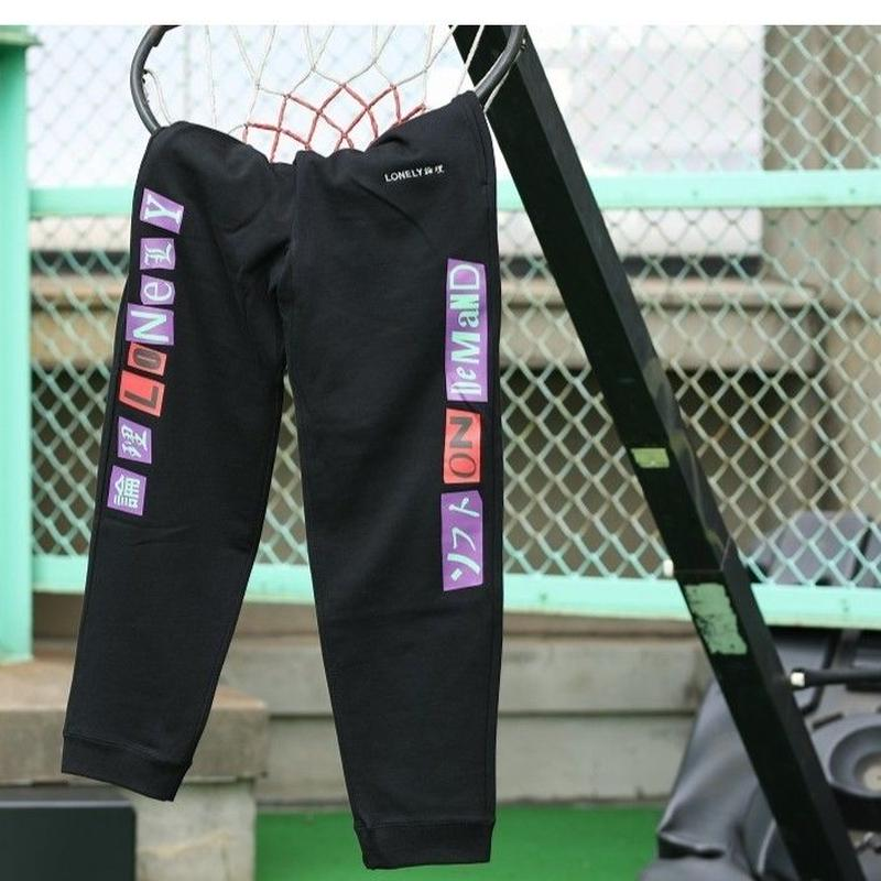 LONELY/論理 ANARCHY S.O.D LOGO SWEAT PANTS -black-