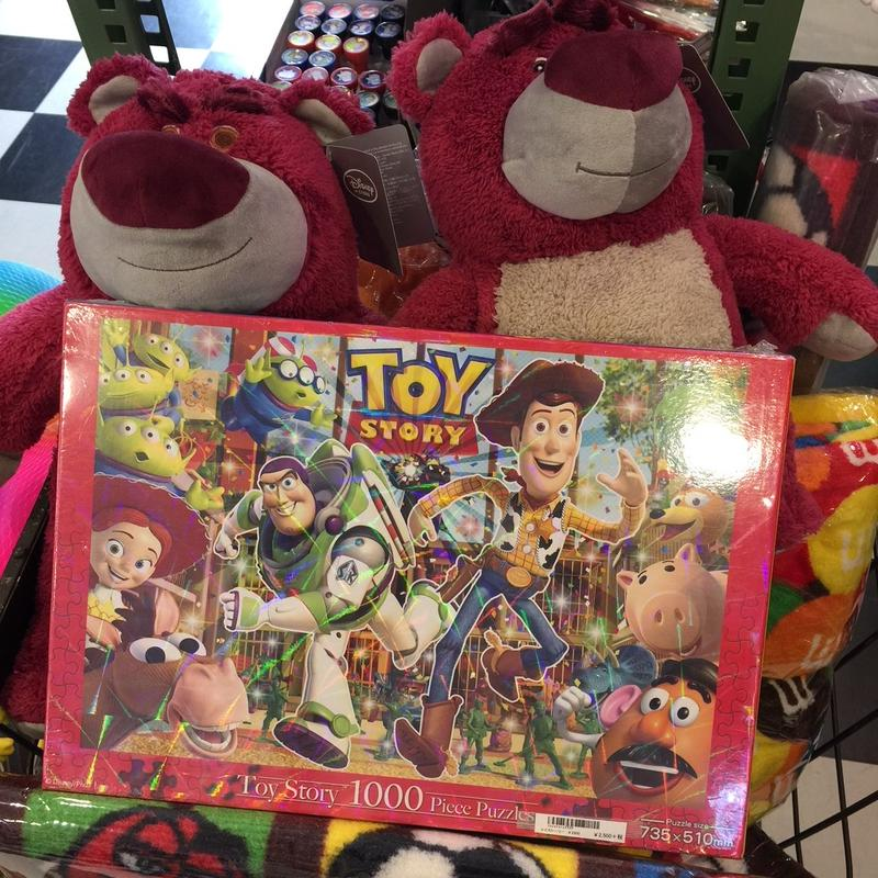 ディズニー ピクサー トイストーリー1000ピースパズル
