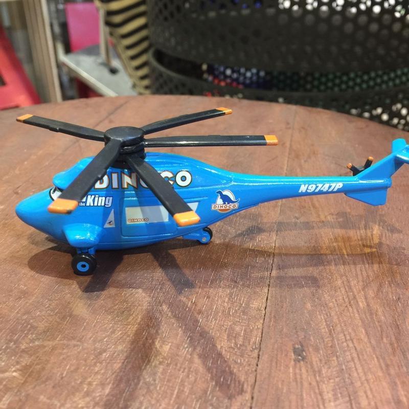 Disney Pixar Cars ダイナコヘリコプター ピクサーカーズ