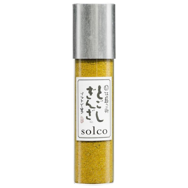 703 とごしぎんざのソルト/カレー塩    Original  Curry Salt