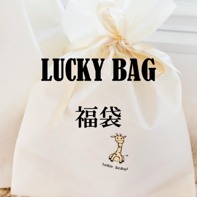2019年 ソフィー&べべオレ福袋 14,800円 授乳クッション入