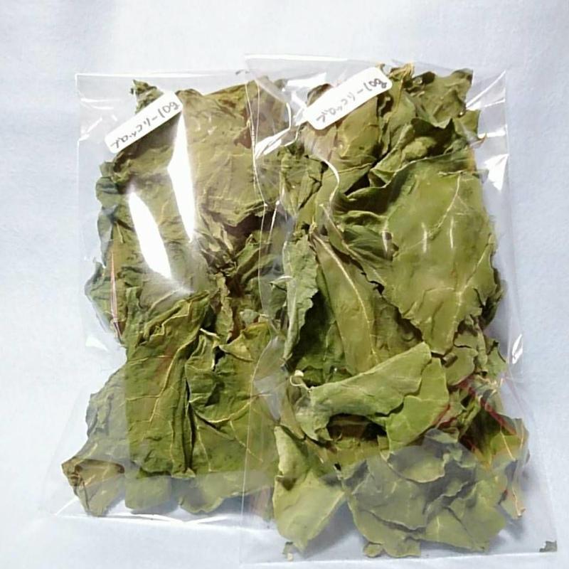 ブロッコリーの葉 10g