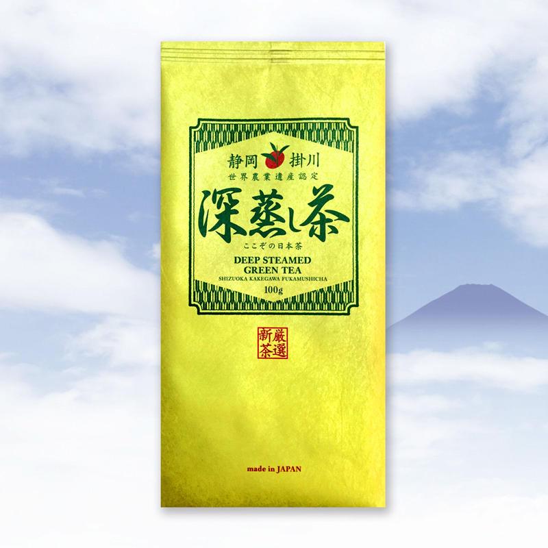 """""""おもてなしに最適""""創庵の茶"""
