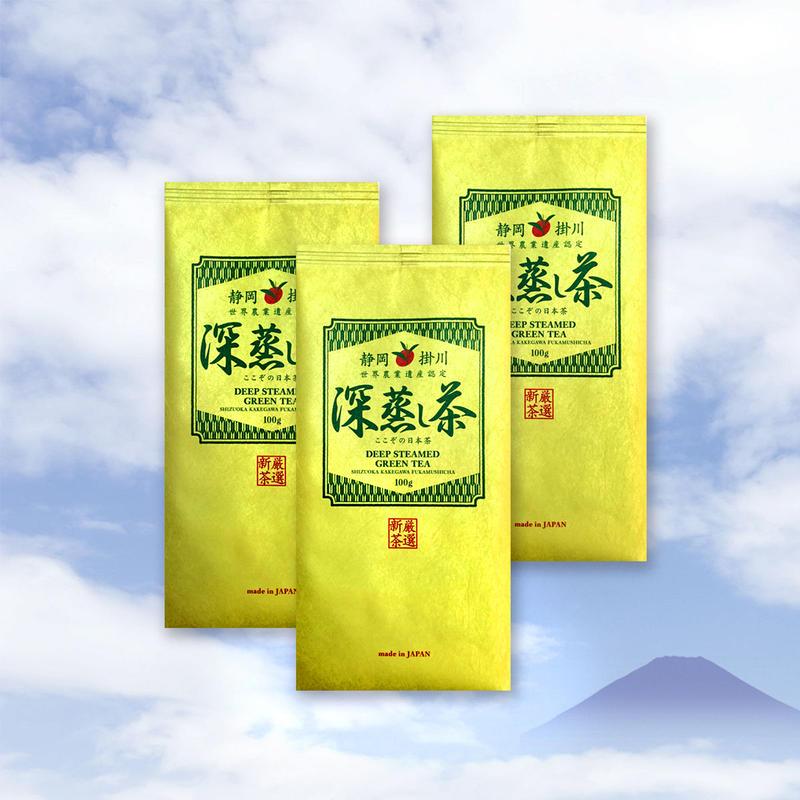 """""""おもてなしに最適""""創庵の茶  3点セット"""