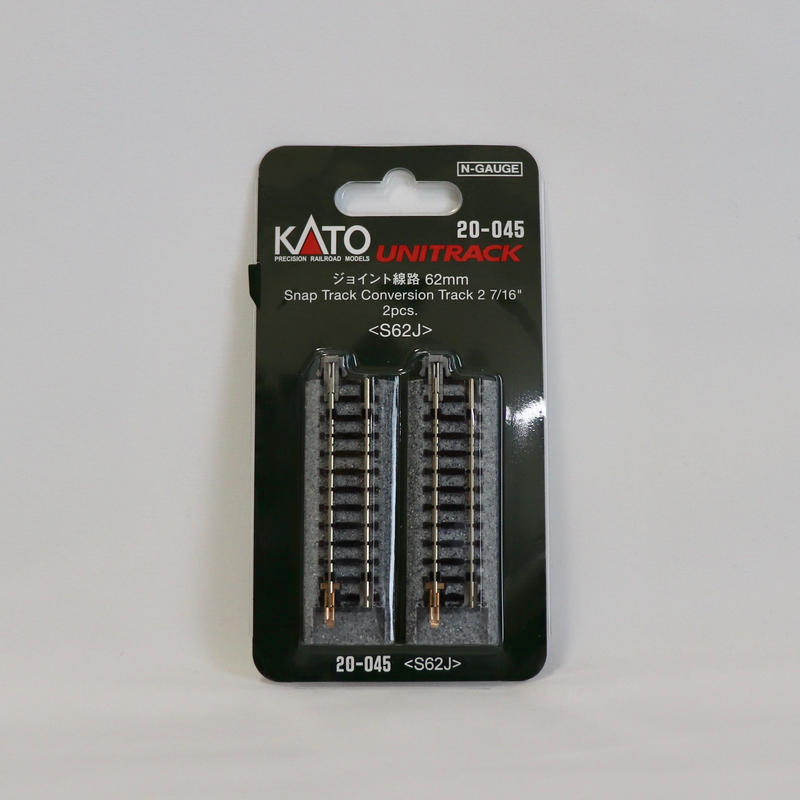 KATO 20-045 ジョイント線路62mm