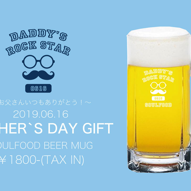 SOULFOOD BEER MUG 〜FATHER`S DAY GIFT〜