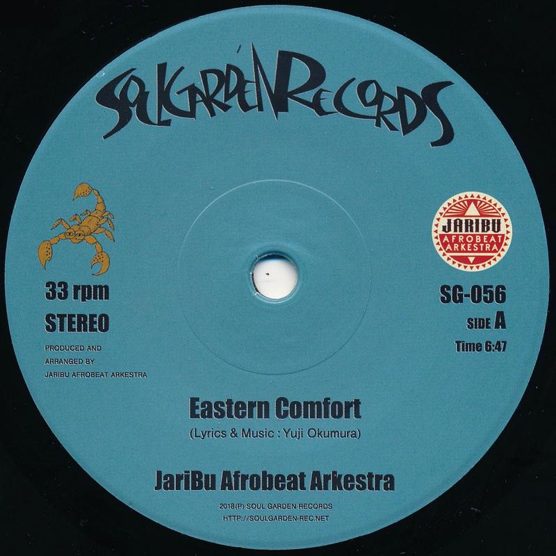 """[SG-056] JariBu Afrobeat Arkestra - Eastern Comfort / Eko Ile (7"""" Vinyl)"""