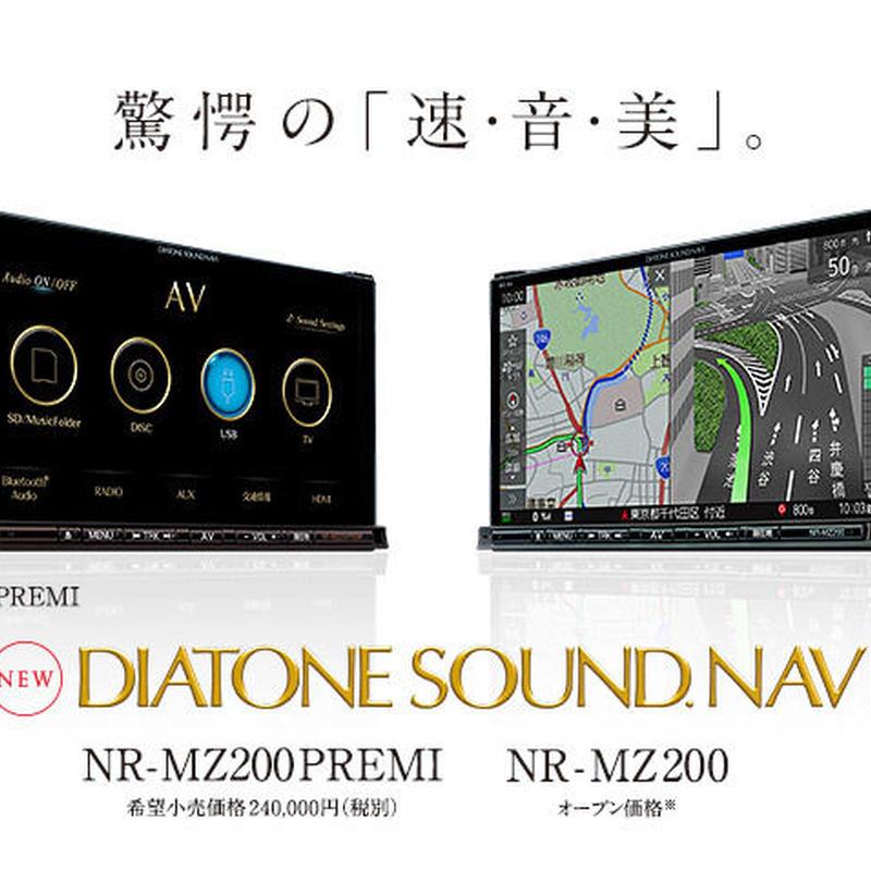 DIATONE SOUNDNAVI NR-MZ200PREMI