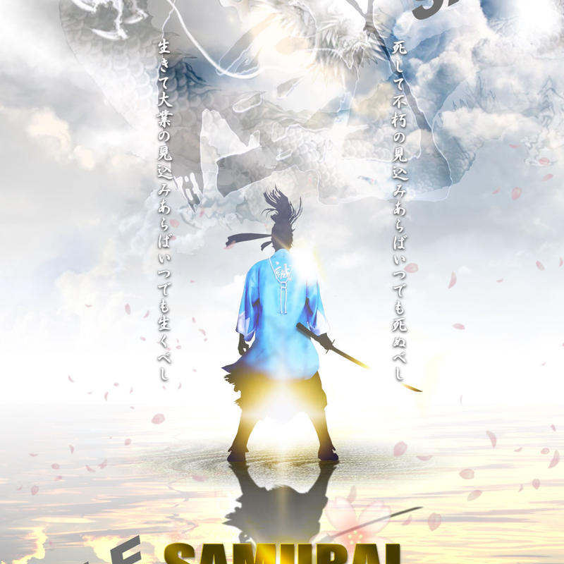 SAMURAI HEART-風の如く 4切ワイド額入りHG