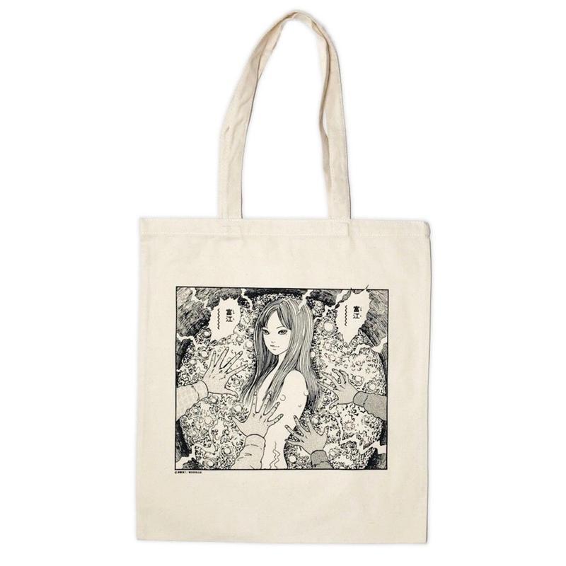Junji Ito Tote-bag  MOROMI Natural