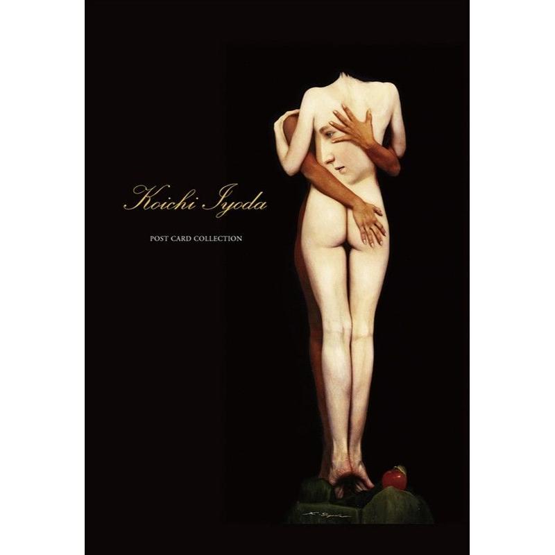 Koichi Iyoda [ Postcard Collection ]