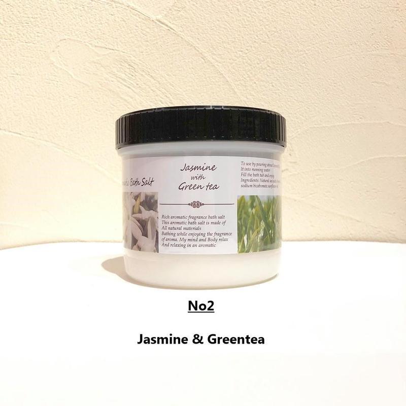 Aromatic Bath Salt アロマバスソルトの入浴剤-ジャスミン&グリーンティー