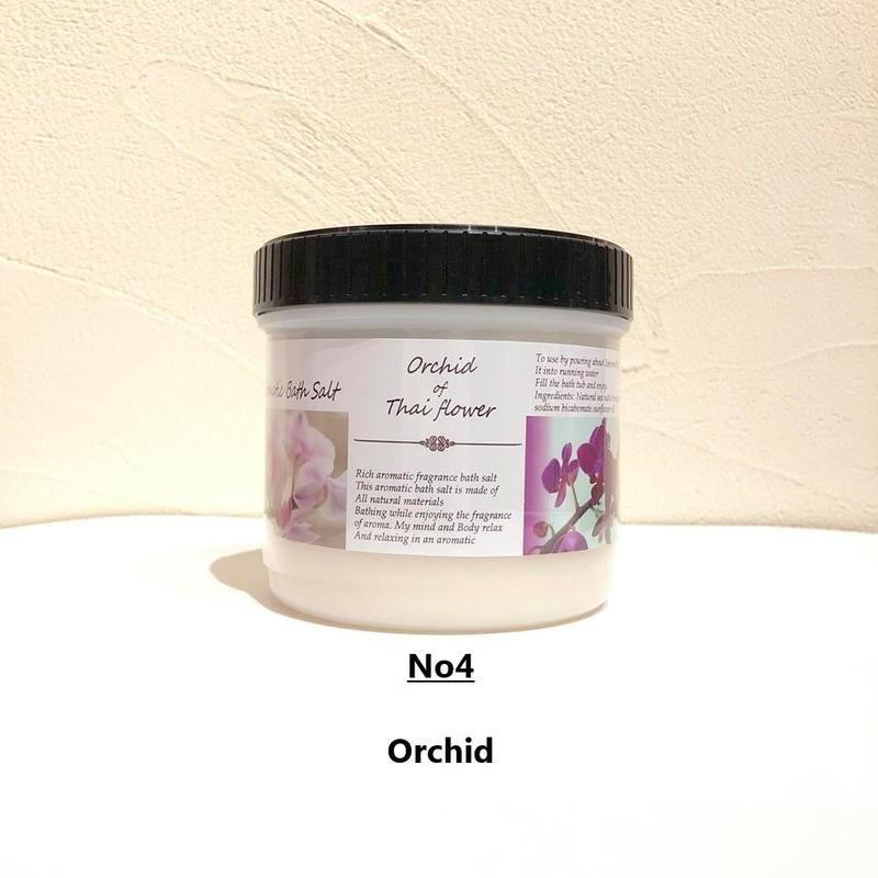 Aromatic Bath Salt アロマバスソルトの入浴剤-Orchid