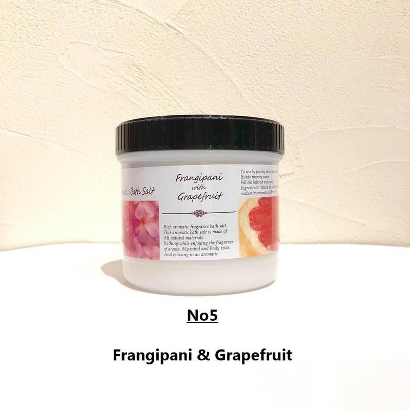 Aromatic Bath Salt-アロマバスソルトの入浴剤-Frangipani&Grapefruit
