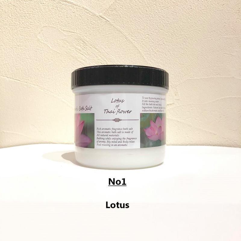 Aromatic Bath Salt  アロマバスソルトの入浴剤-ロータス