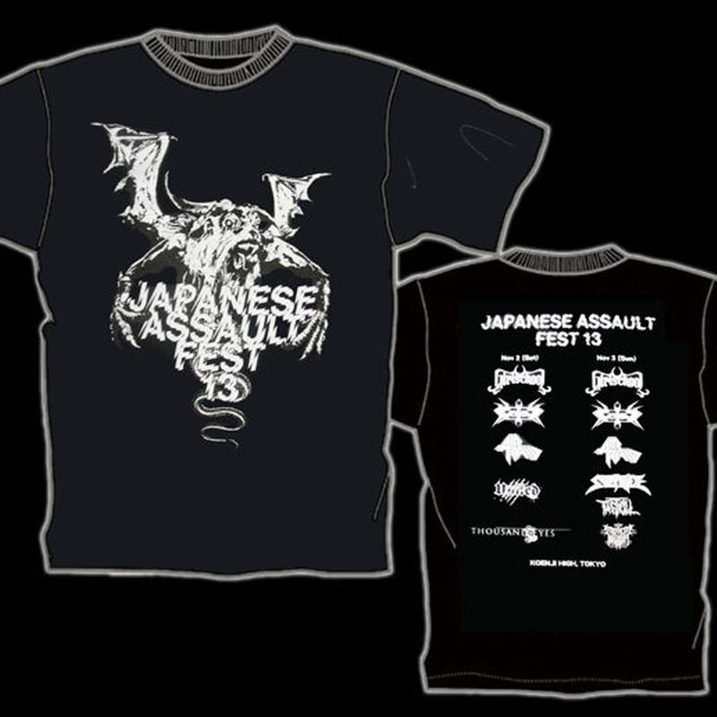 JAPANESE ASSAULT FEST 13 T-shirt