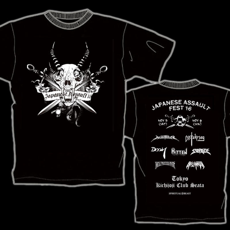 JAPANESE ASSAULT FEST 16 T-shirt