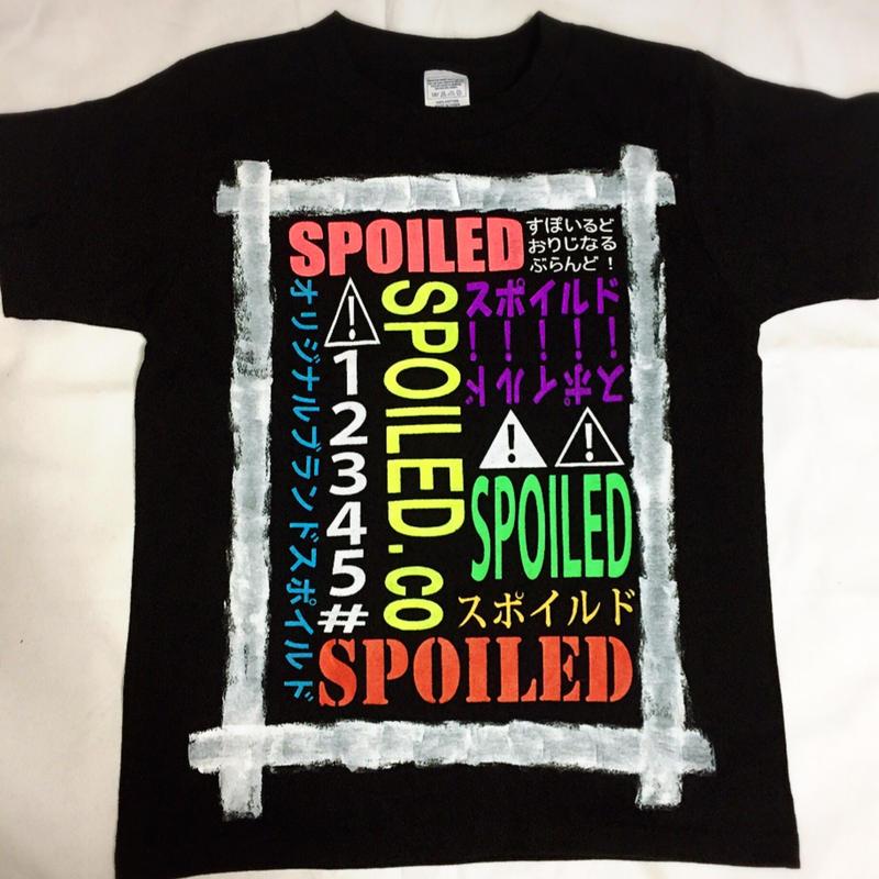 オリジナルSPOILEDカラーTシャツ