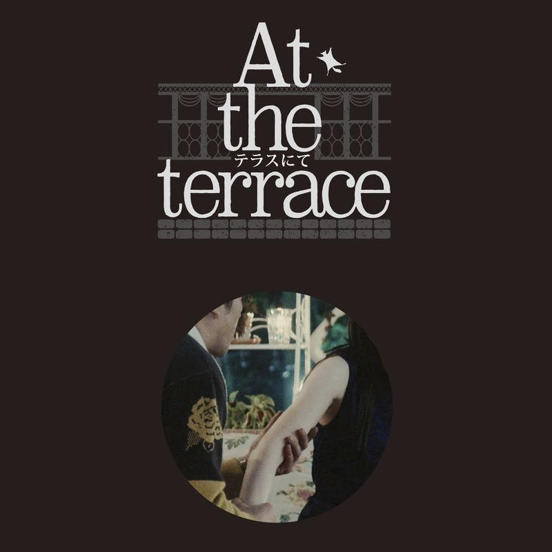 「At the terrace テラスにて」劇場用パンフレット