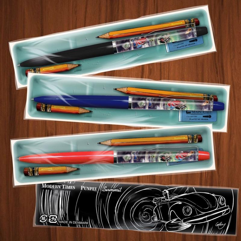 PUNPEE ''MODERN TIMES''  Floating Pen