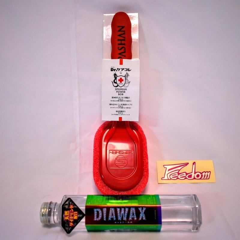 スパシャン ダイヤワックスとタイヤワックススポンジパワーBOBのセット