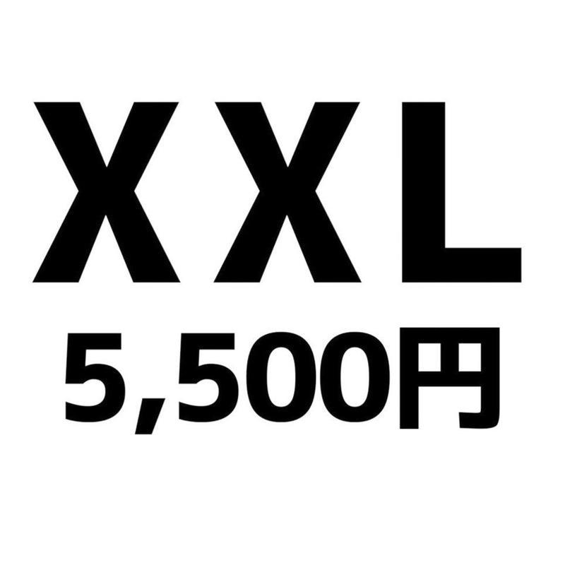 【受注生産】ジップアップパーカー(XXL)