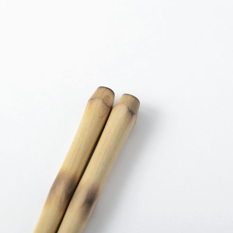 箸 節焼(ツゲ)