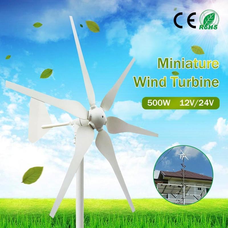 家庭用 住宅用 風車 ミニチュア 風力発電機 500W 6ブレード 12V/24V