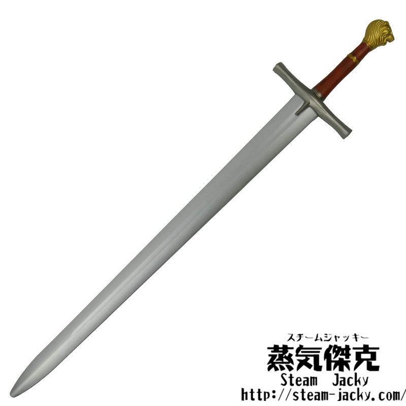 【108cm】ライオンのロングソード ポリウレタン材質