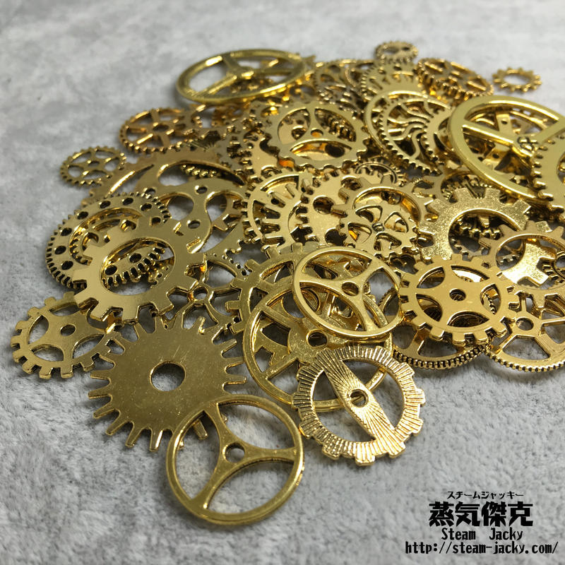 【50gセット】スチームパンク歯車素材 ギア  商品番号GS-0002