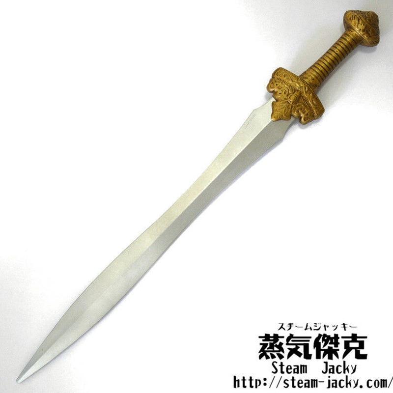 【100cm】グラディウス(Gladius) ポリウレタン材質
