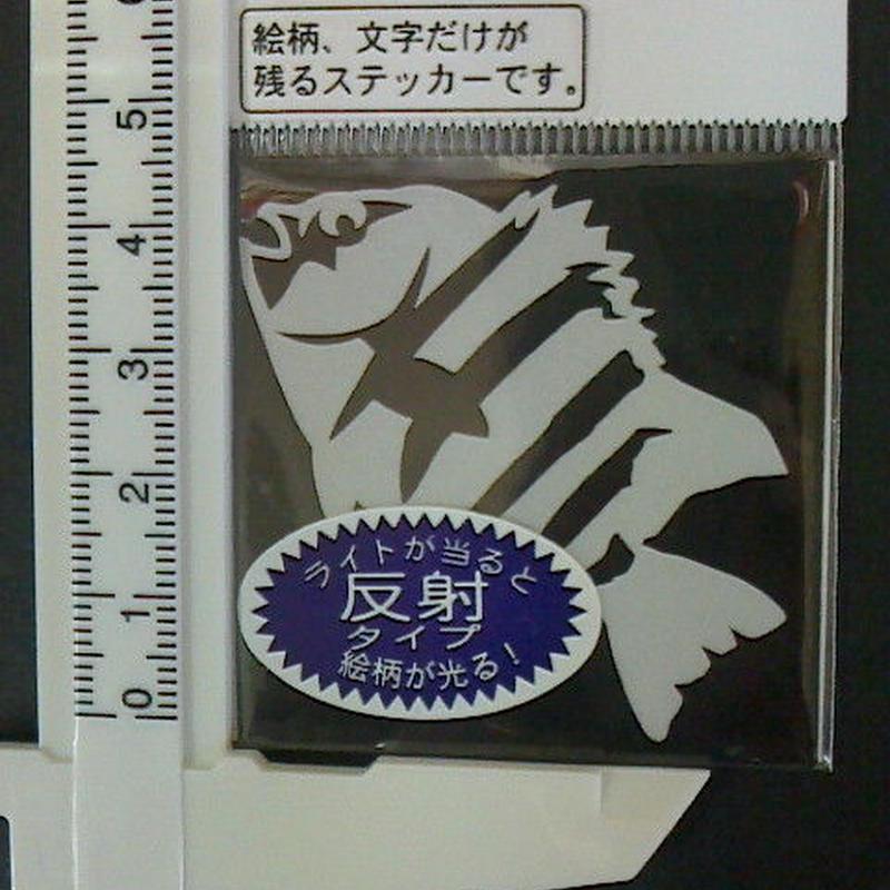 M-15H ミニ石 反射