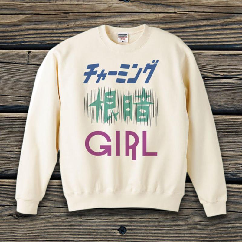 チャーミング根暗GIRL #2 スウェット