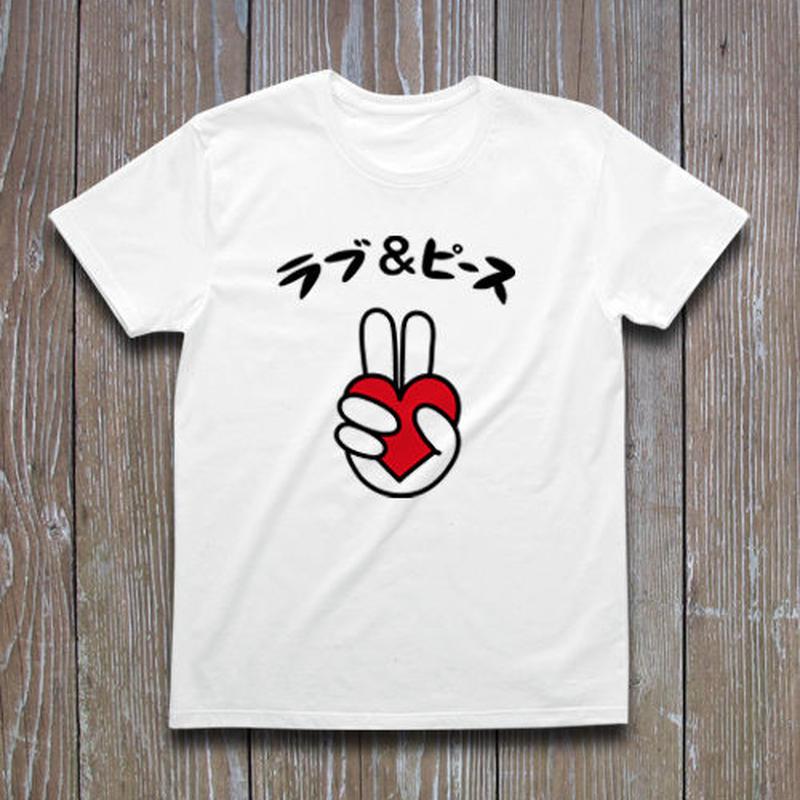 ラブ&ピース Tシャツ