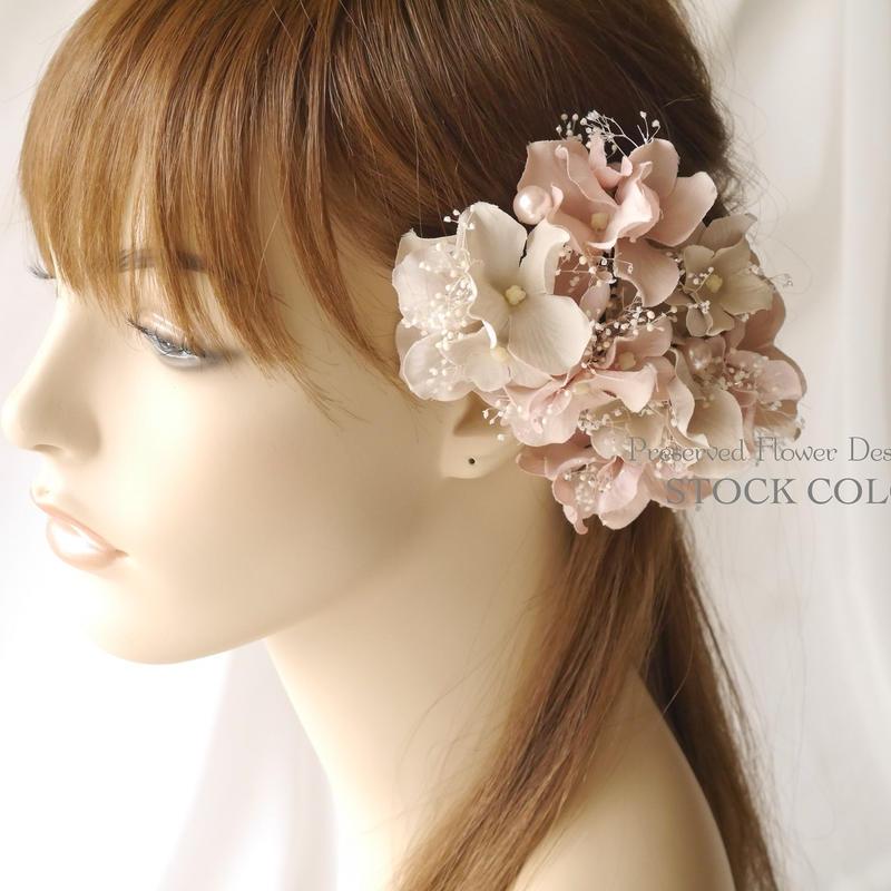 アジサイとかすみ草のヘッドドレス/ヘアアクセサリー【ピンクベージュ】*結婚式・成人式・ウェディングドレスに