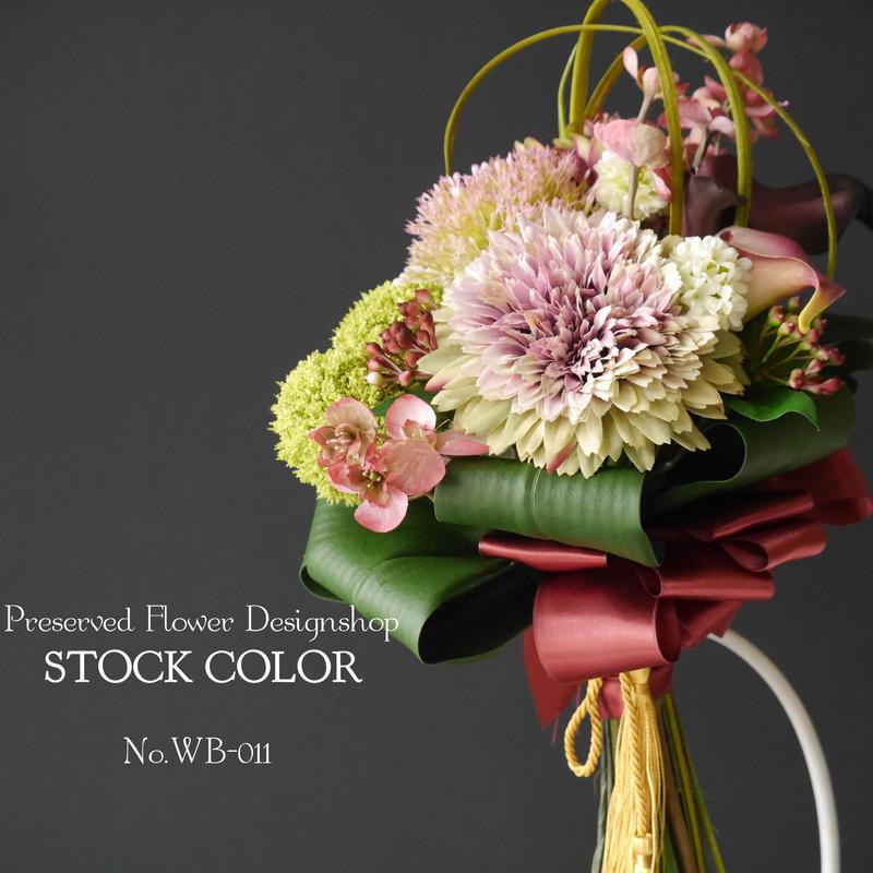 重ね菊とカラーの和風クラッチブーケ*アーティフィシャルフラワー