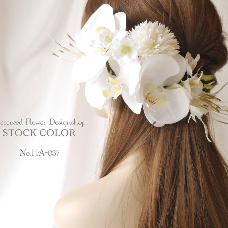 コチョウランとダイヤモンドリリーのヘッドドレス/ヘアアクセサリー*結婚式・成人式・ウェディングドレスに
