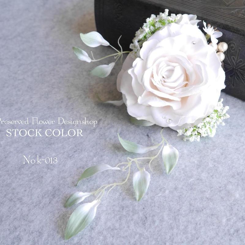 コサージュ【No.013】卒業式・入学式・結婚式に