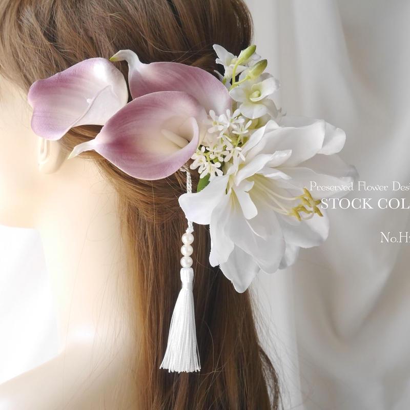 カラーとアマリリスのヘッドドレス/ヘアアクセサリー*結婚式・成人式・ウェディングドレスに