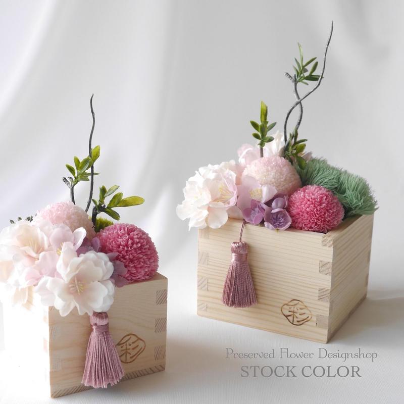 桜とピンポンマムの和モダンアレンジ(升・L)
