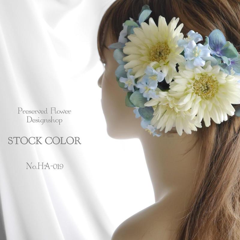ガーベラのヘッドドレス/ヘアアクセサリー*結婚式・成人式・ウェディングドレスに