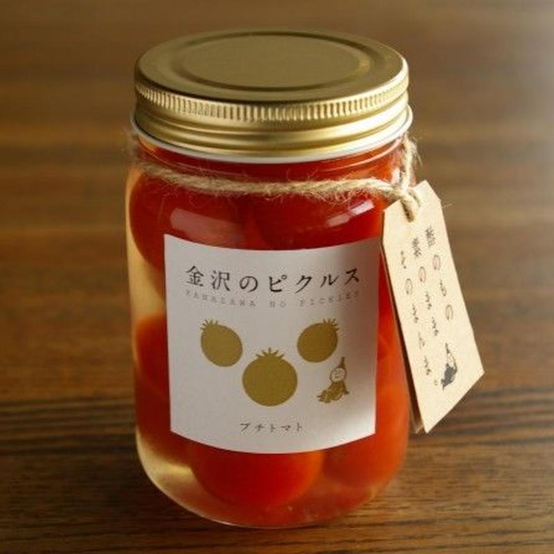 プチトマト 【金沢のピクルス】